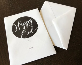 Happy Eid money envelopes - set of 10