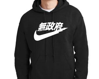 Japan Nike Hoodie Japanese Chinese Custom Air Tokyo Sweatshirt
