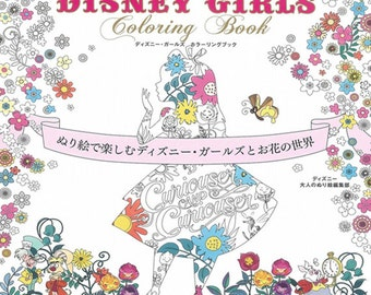 last 2 books! Disney Girls Coloring Book for adult - Japanese Disney Colouring Book, 9784800246721