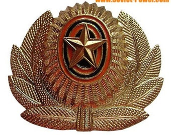 Russian Army Officers insignia hat badge Cocarde