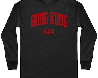 LS Hong Kong Tee - Long Sleeve T-shirt - Men and Kids - S M L XL 2x 3x 4x - 4 Colors