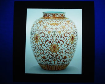 Lithograph Print of a 13,000 Dollar Chinese Iron Red Gilt Decorated Jar Period 1821/1850 Great Wall Art.  6 x 6 Square Suitable for Framing