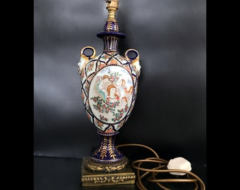 VINTAGE Rococo/Neoclassical Style Porcelain Amphora Shape Lamp
