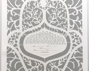 Floral Hamza - Papercut Ketubah