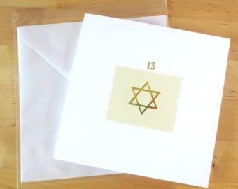 Bar mitzvah card, bar mitzvah, barmitzvah, bat mitzvah card, batmitzvha , 12th, 13th, Mini tehilim book, pocket tehilim book, Tehilim book