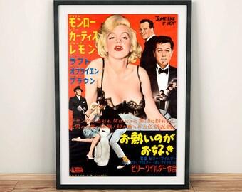 Some Like it Hot Marilyn Monroe Vintage Japanese Movie Film Poster