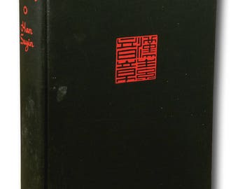 Destination Chungking by Han Suyin Little, Brown and Company 1943 Hardcover Autobiography China WWII