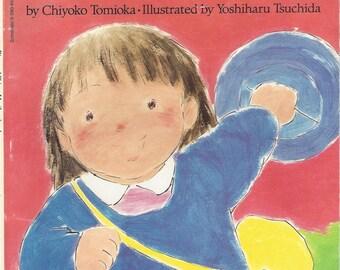 Vintage Rise and Shine Mariko-chan by Chiyoko Tomioka Children's Book, C1992