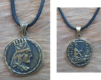 Double sided Brass Medallion of Tigranes the Great