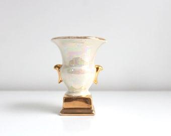 Vintage Vase, White Vase, Opalescent Vase, White & Gold Vase, Pastel Vase, Small White Vase, Opalescent Bud Vase, White Opalescent Vase