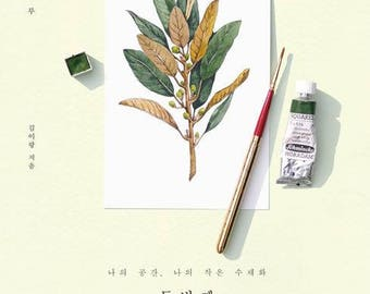 One day One drawing 2volumn - korean water color tutorial book