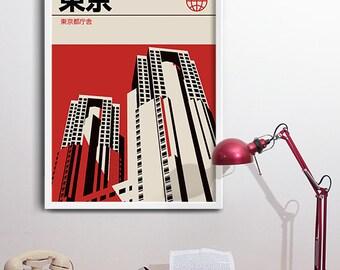 Tokyo Print Poster, Modern Travel Poster