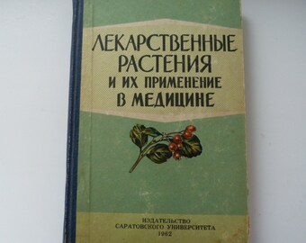 vintage book/soviet book Herbs and their application in medicine 1962