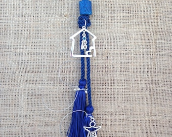 Unique Evil eye Wall Hanging - House Protection & Good Luck - Home decoration - Greek souvenir - Greece - Lucky charm
