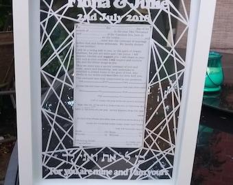Personalised jewish papercut ketubah - geometric