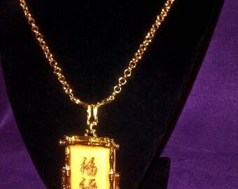 Chinese Script Pendant Necklace