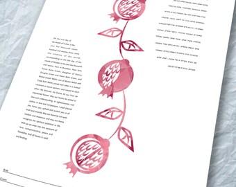 Ketubah - Pomegranate branch