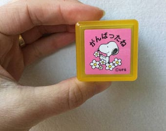 Snoopy Stamp - Self Inking Stamp in Red - 'Ganbattane' 'You tried hard'