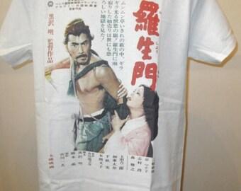 Rashomon Printed T Shirt - 1950s Samurai Movie Poster - New W167 Mens Womens Tee