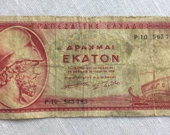 Greece 100 Drachmai ,1955 Themistocles