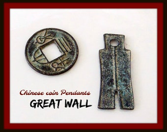 Great Wall // 2 Chinese Coin PENDANTS // Intricate designs on both sides // Antiqued BRONZE tone with Age PATINA // see Photos for sizes