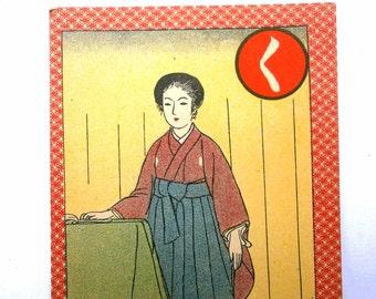 Japanese Game Card - Vintage Game Card - Karuta Card Woman Karuta Set (5) From 1937 President of Japan's Women's Christian Temperance Union