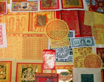 Joss Paper Assortment Sampler 100 Pack