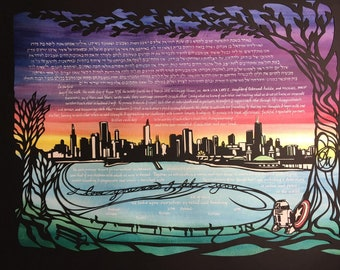 Chicago Sunset Nerd Friendly Papercut Ketubah - hand lettering - original design