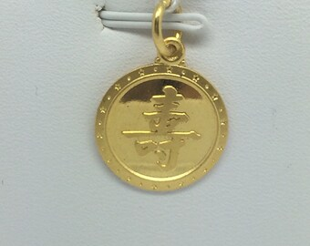 Gold chinese pendant etsy 24k solid gold chinese character pendant aloadofball Images