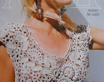 Zhurnal Mod # 610 Crochet magazine summer 2017 Patterns for Dress, jackets, Irish lace dress, Top