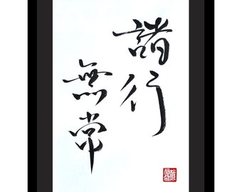 Impermanence -Buddhist quote in Handwritten Chinese Calligraphy - one of a kind original