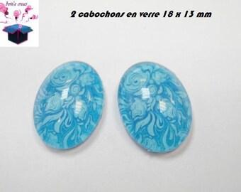 2 glass cabochons 18mm x 13mm theme fabrics