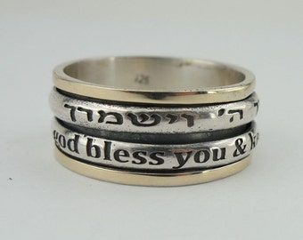 New 9K Yellow Gold and 925 Sterling Silver Kabbalah unisex Swivel band size 9 k r4