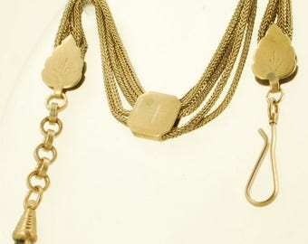 """10.5"""" multi-strand yellow gold filled straight style vintage pocket watch chain"""