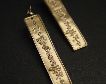 Eternal Love | Hieroglyph tablet earrings