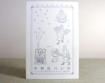 Unique Postcard, Funny Postcard, Cute Postcard, Happy Mail, Snail Mail, Pen Pal, (tas-hsp)