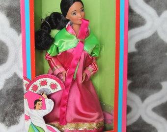 1987 Barbie Dolls of the World  Korea Korean # 4929