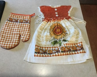 Hand made Crochet Sunflower Decorative Kitchen and Oven MIT