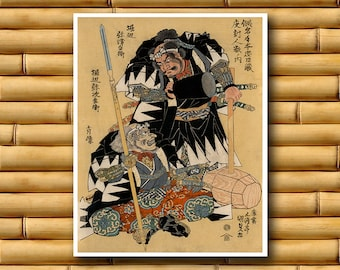 Asian Art Japanese Samurai Poster Asian Decor Japan Art Print (J17)