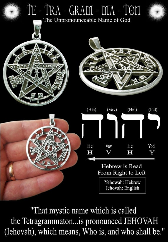 Tetragrammaton pendant sterling silver esoteric pentagram like this item mozeypictures Gallery