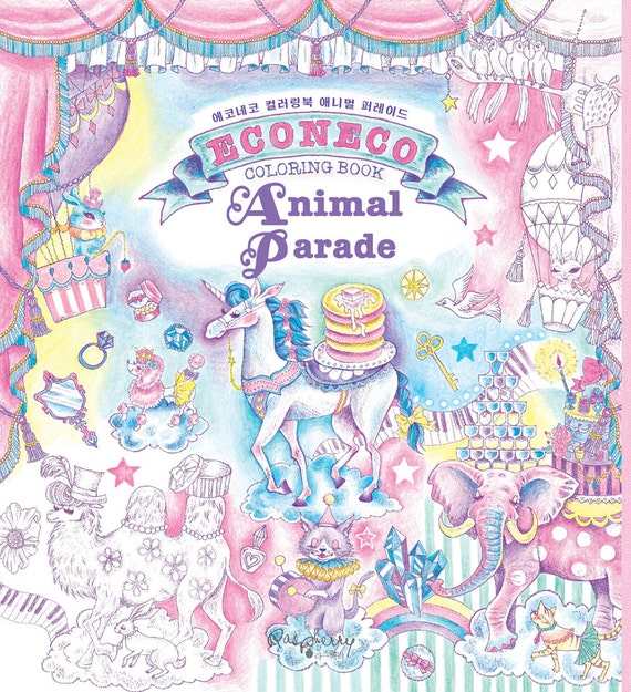 Econeco Animal Parade Coloring Book for adult Animal Parade