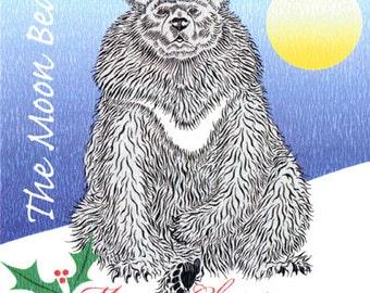 Moon bear Christmas card - pack of 5 cards