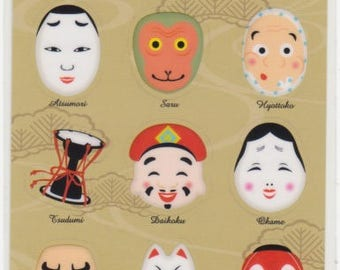 Japanese Mask Stickers - Japanese Stickers - Reference A6806-07