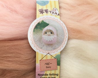 """4 Colors of Needle Felting Wool - """"Baby""""- Baby Pink, Light Brown, Beige, & White"""