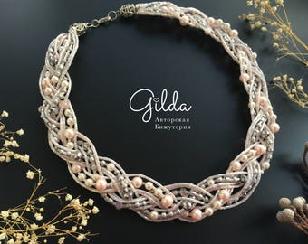 Statement Braided Pearl Necklace