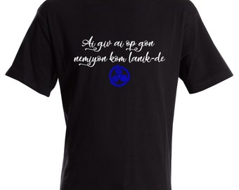 The 100 Luna Shirt (READ DESCRIPTION)