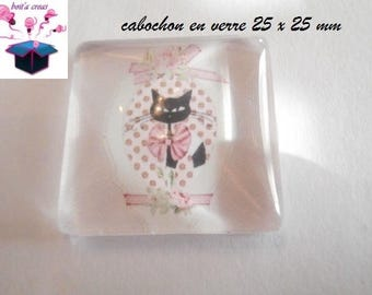 1 size 25mm x 25 mm cat Meow themed square glass cabochon