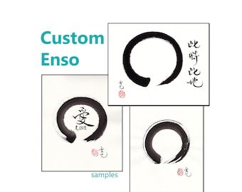 Custom Enso - zen circle painting with option for custom calligraphy