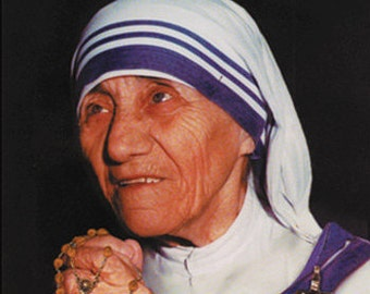 "Saint Mother Theressa of Calcutta 8"" X 10"" Mother Teresa Framing Print"