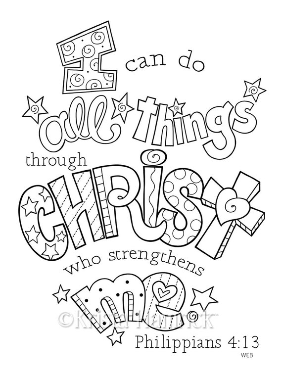 I can do all things through christ coloring page 8 5x11